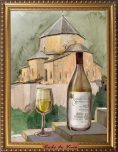 Вино грузинское монастырское Atenuri 2013