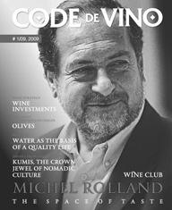 Code de Vino, # 1/09, 2009