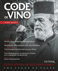 Code de Vino, # 15/21, 2017