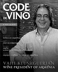 Code de Vino, # 16/22, s/s 2018
