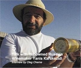 Talk with Renowned Russian Winemaker Yanis Karakezidi. Interview by Oleg Cherne