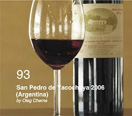 San Pedro de Yacochuya 2006 (Argentina) by Oleg Cherne