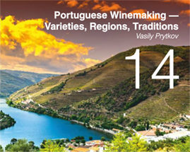 Portuguese Winemaking — Varieties, Regions, Traditions. Vasily Prytkov