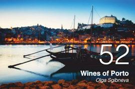 Wines of Porto. Olga Sgibneva
