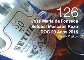 José Maria da Fonseca Setúbal Moscatel Roxo DOC 20 Anos 2016. Vasily Prytkov