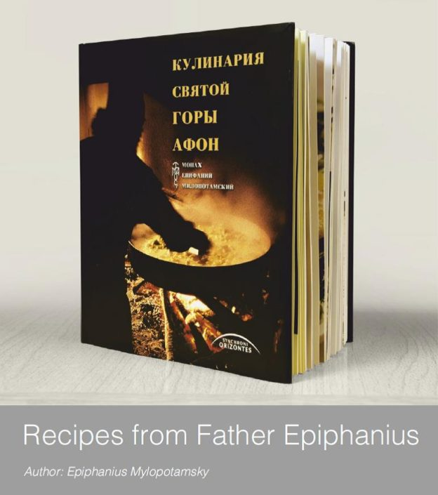 Recipes from Father Epiphanius