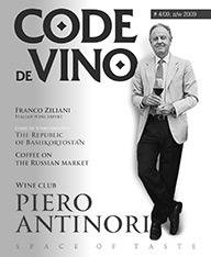 Code de Vino, #4/09, a/w 2009