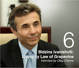 Bidzina Ivanishvili: Living by Law of Grapevine. Interview by Oleg Cherne