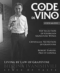 Code de Vino, #13/19, a/w 2016