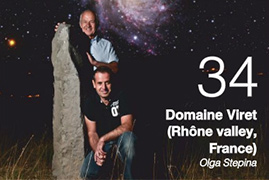 Domaine Viret (Rhône valley, France). Olga Stepina