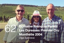 Domaine François Parent Les Duresses Premier Cru Monthélie 2004. Olga Sgibneva