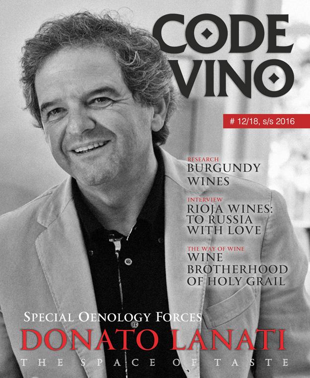 Code de Vino, #12/18, s/s 2016